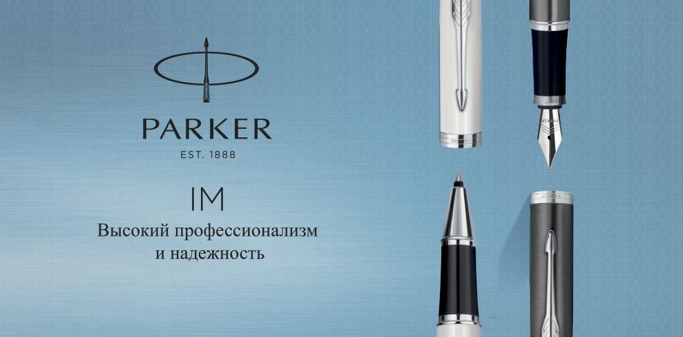 dcfb6f3cea4a9 Ручки подарочные — купить в интернет-магазине SUNLIGHT в Москве, выбрать  пишущую авторучку для подарка в каталоге с фото и ценами
