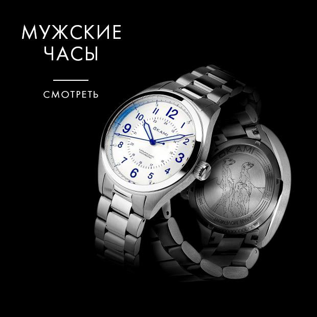 Украшения OKAMI — купить недорого в интернет-магазине SUNLIGHT в Москве 373f0d3d819c7