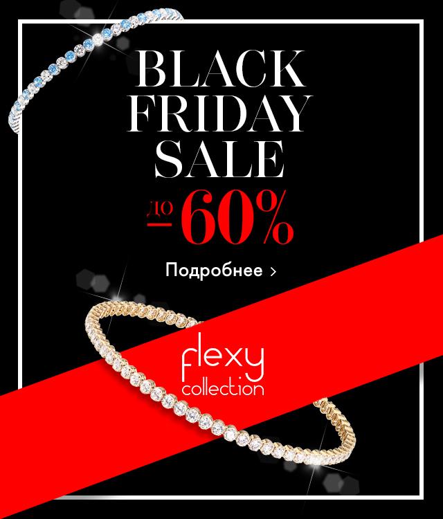 Flexy collection