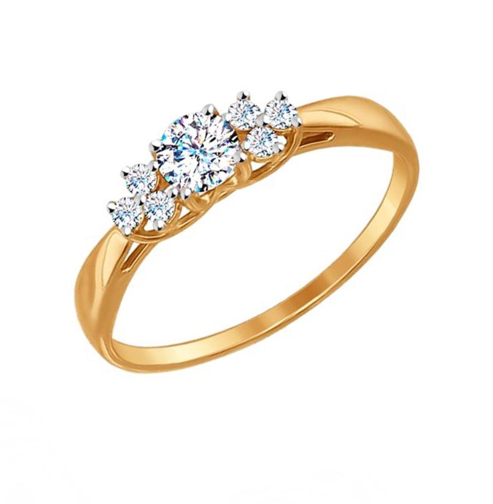 Фото «Золотое кольцо с фианитами SOKOLOV 81010274»