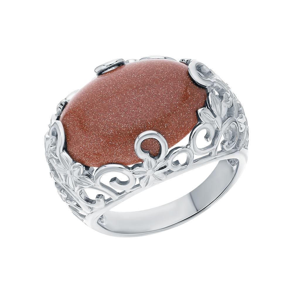 Фото «Серебряное кольцо с авантюрином»