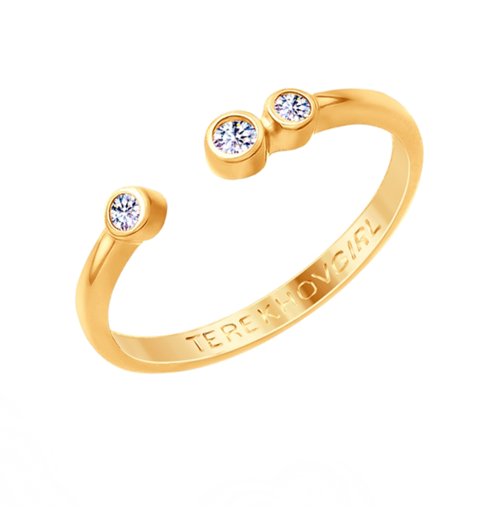 Фото «Серебряное кольцо с фианитами SOKOLOV 93010781»