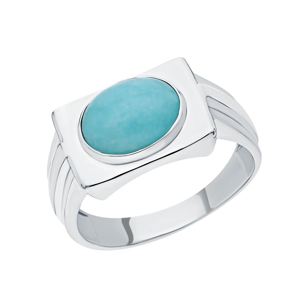 Серебряное кольцо с амазонитом в Екатеринбурге