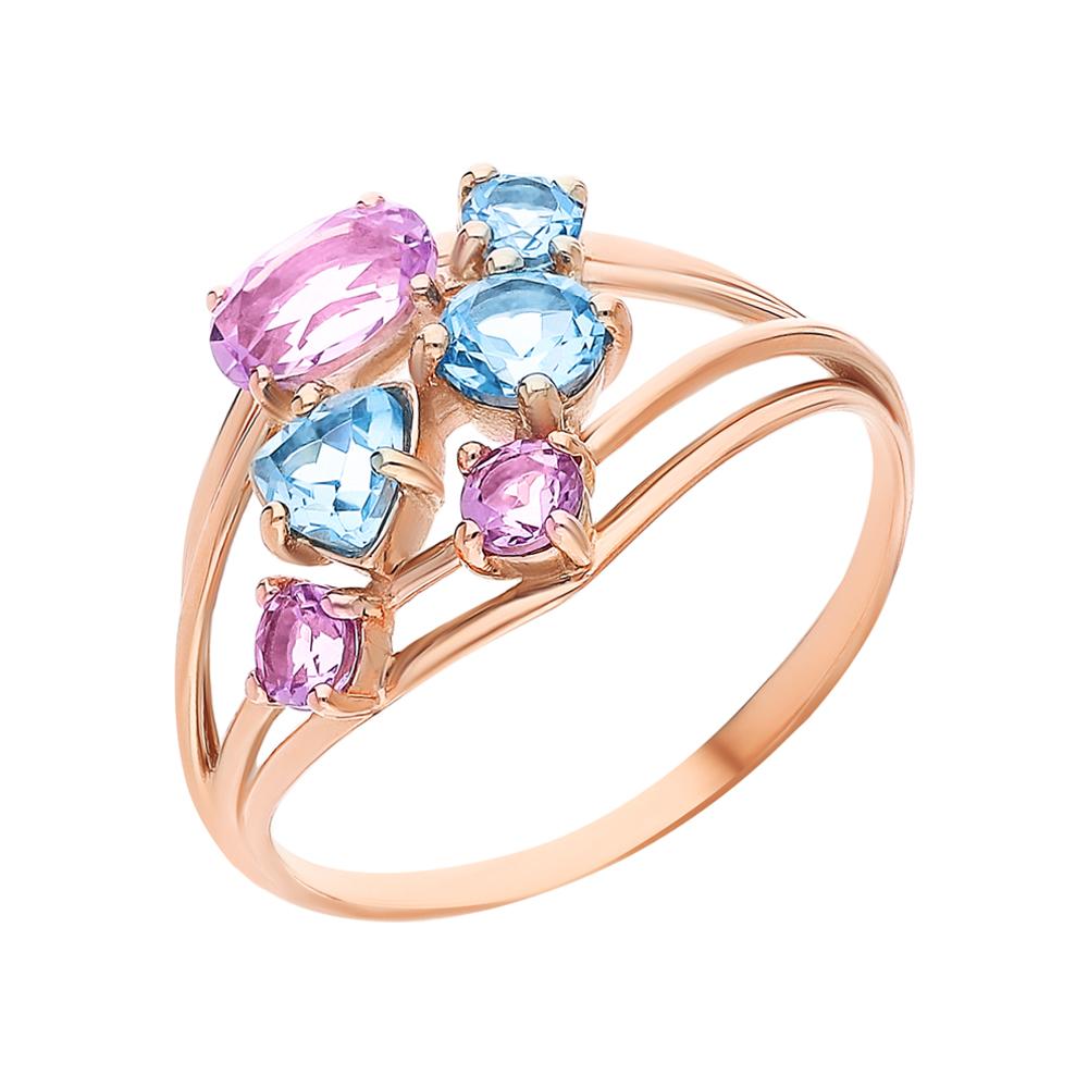 Золотое кольцо с аметистом и топазами в Екатеринбурге