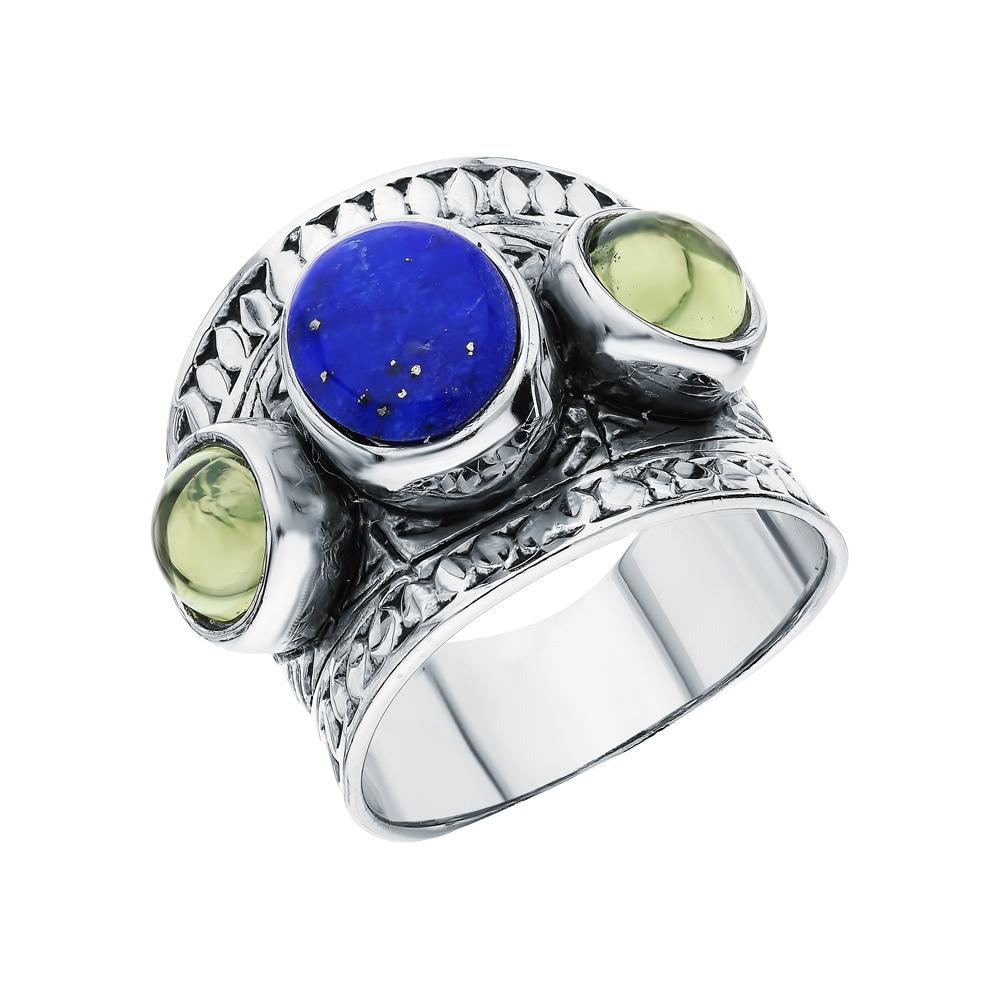 Фото «Серебряное кольцо с хризолитом и лазуритом»
