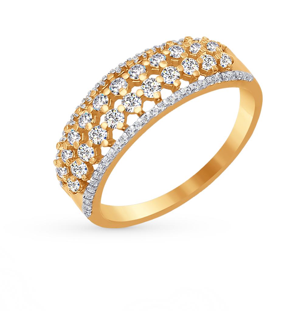 Фото «Золотое кольцо с кристаллами swarovski SOKOLOV 81010115*»