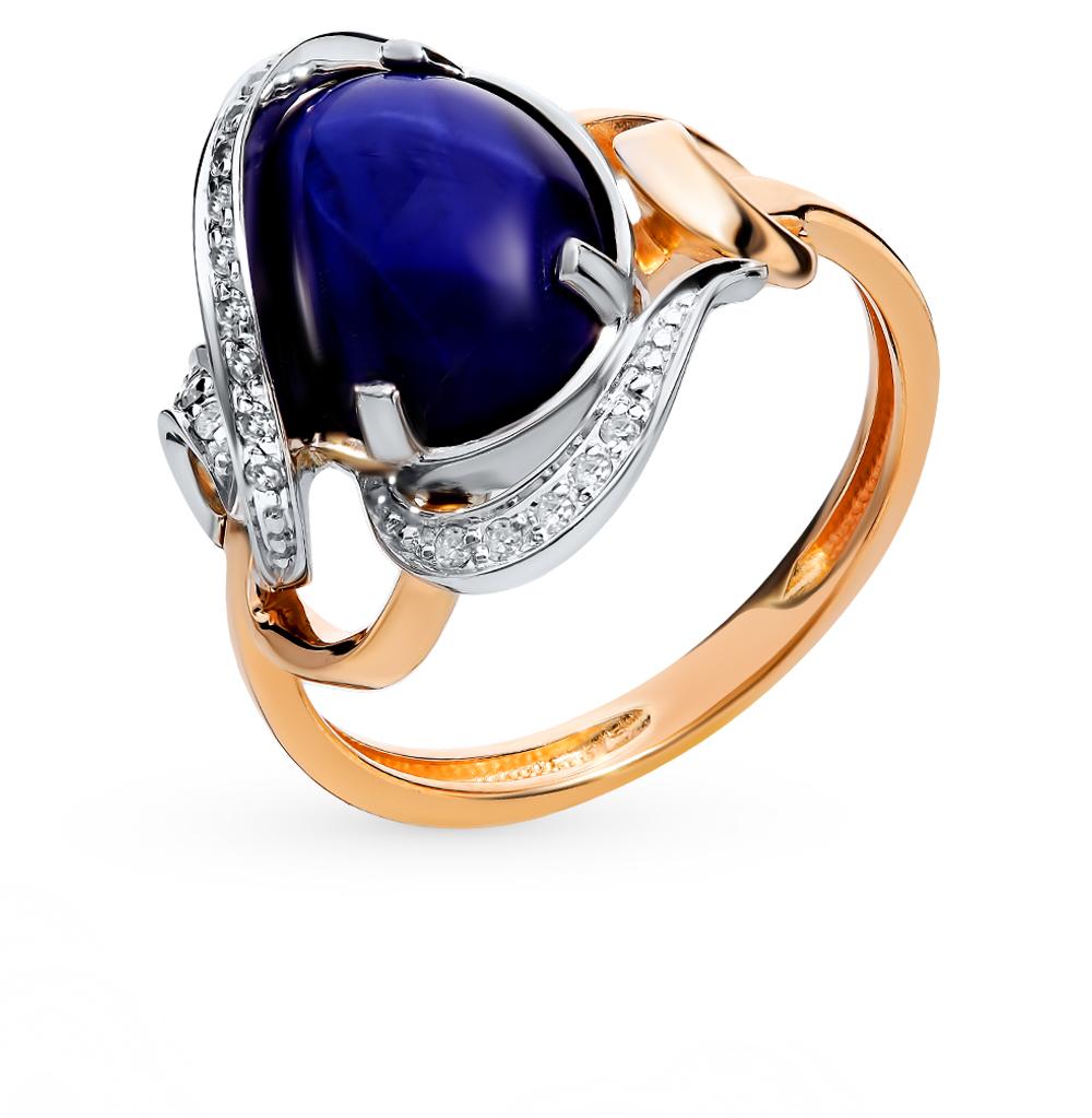 Золотое кольцо с звездчатым сапфиром и бриллиантами