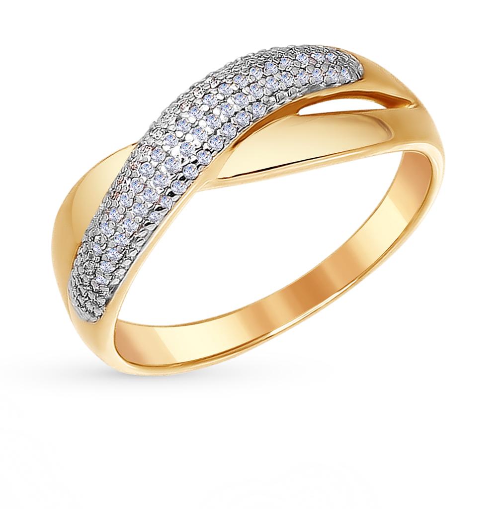 Фото «Золотое кольцо с фианитами SOKOLOV 015877»