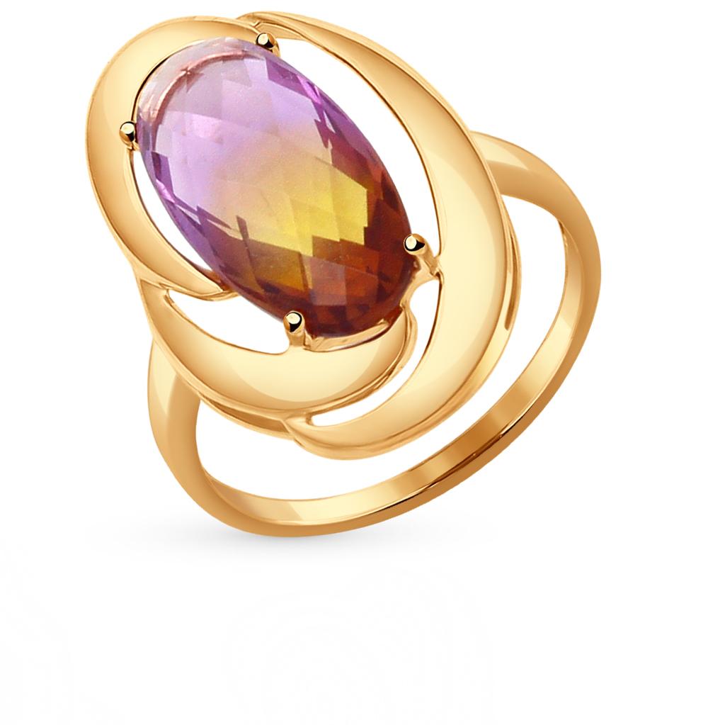 Фото «Золотое кольцо с аметринами»