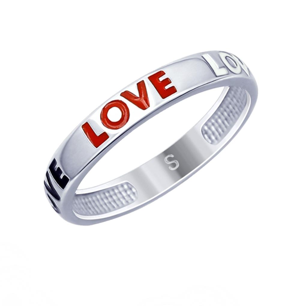 серебряное кольцо с эмалью SOKOLOV 94012701
