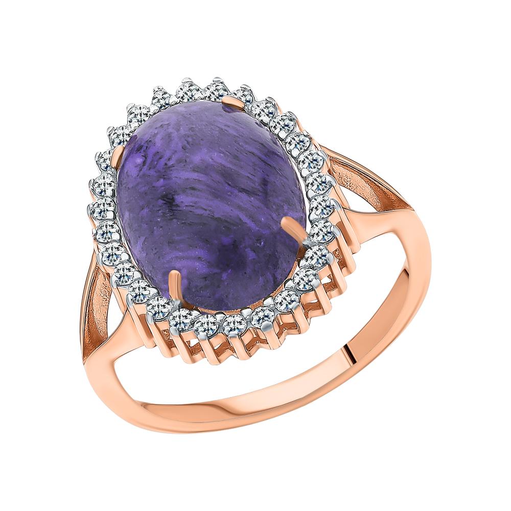 Серебряное кольцо с чароитами и кубическим цирконием в Екатеринбурге