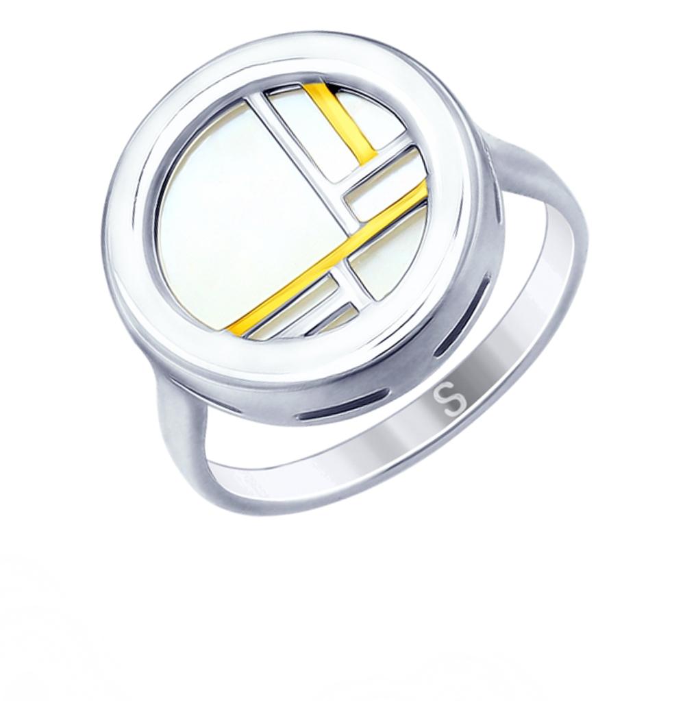 серебряное кольцо с перламутром SOKOLOV 94012624