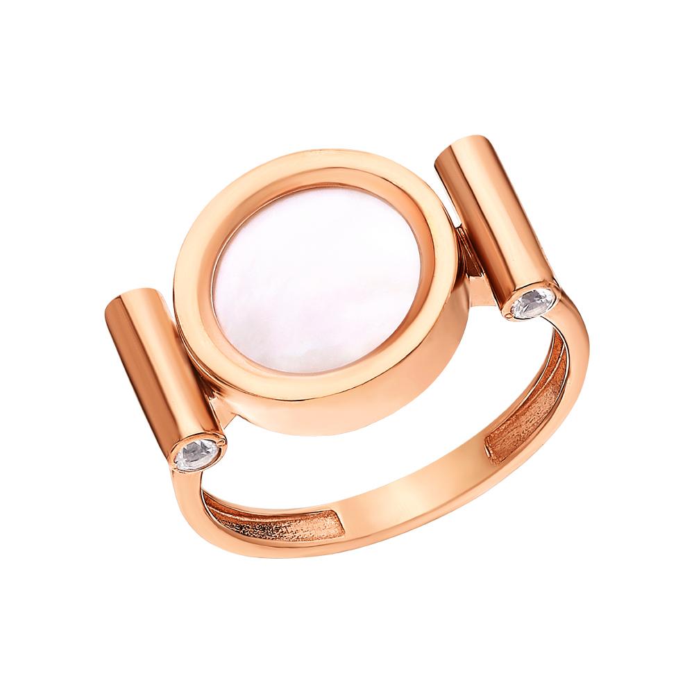 Фото «Золотое кольцо с сапфирами и перламутром»