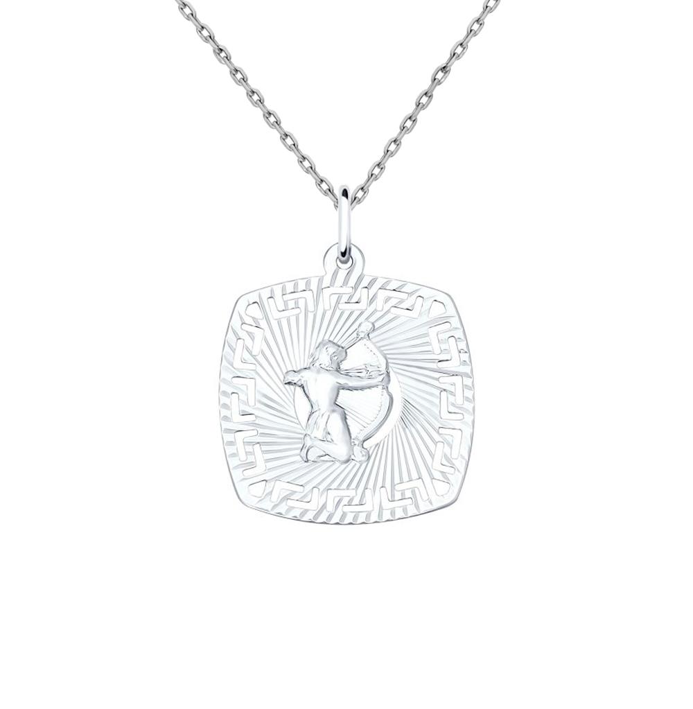 серебряная подвеска SOKOLOV 94030866
