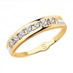 Фото «Золотое кольцо с фианитами SOKOLOV 81010426*»