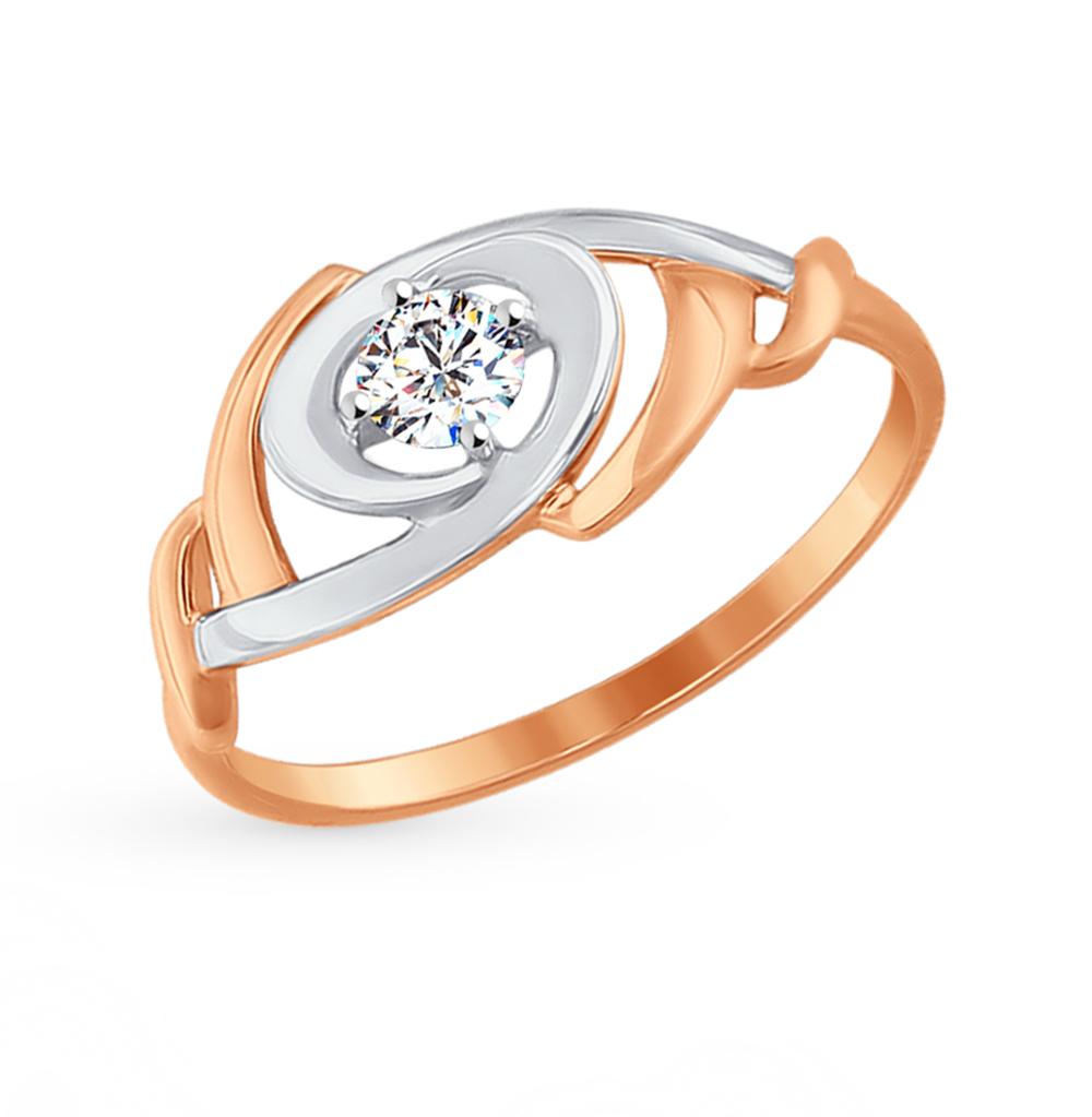 Фото «Золотое кольцо с фианитами SOKOLOV 017305*»