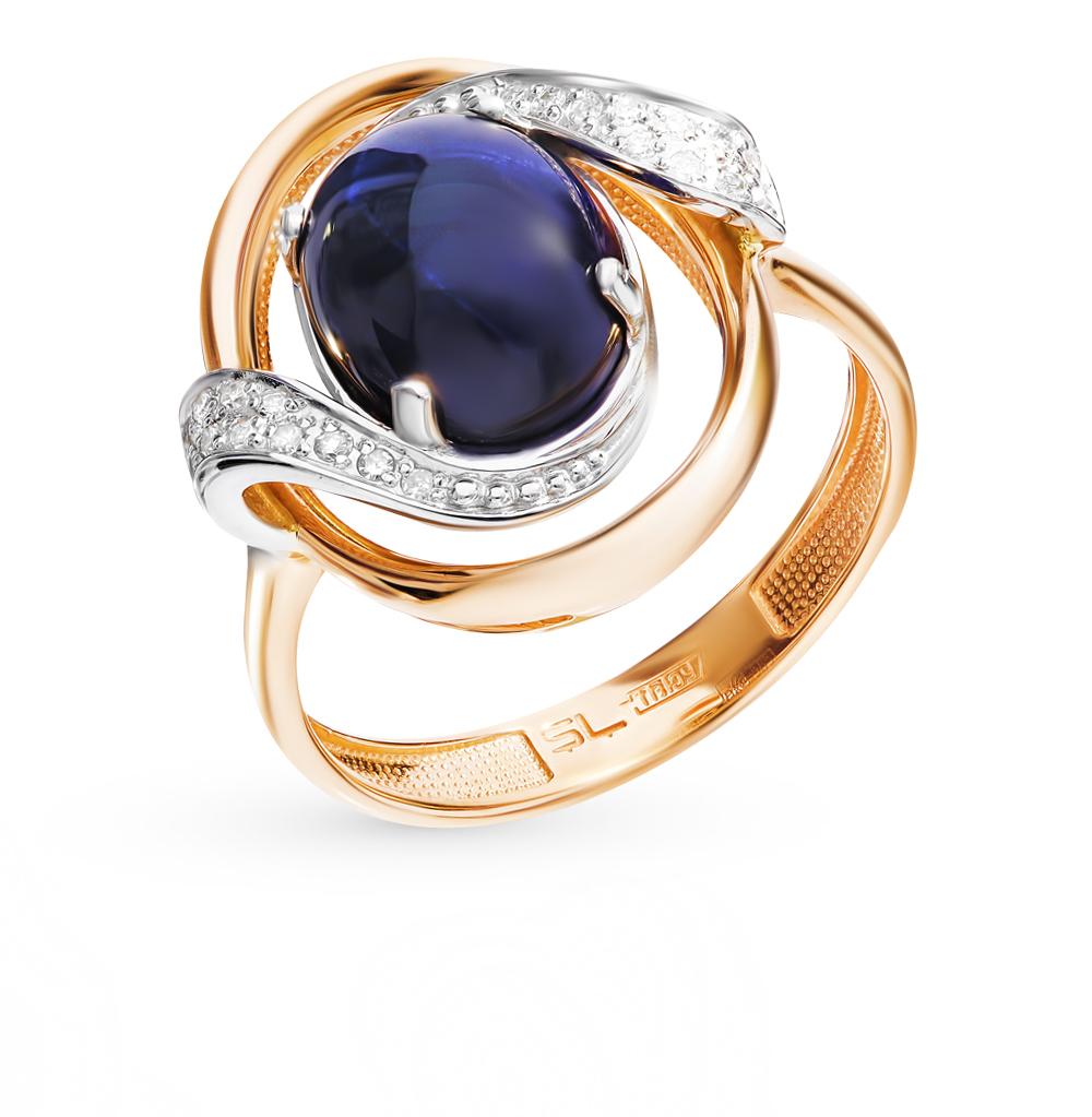 Золотое кольцо с бриллиантами и звездчатым сапфиром в Екатеринбурге