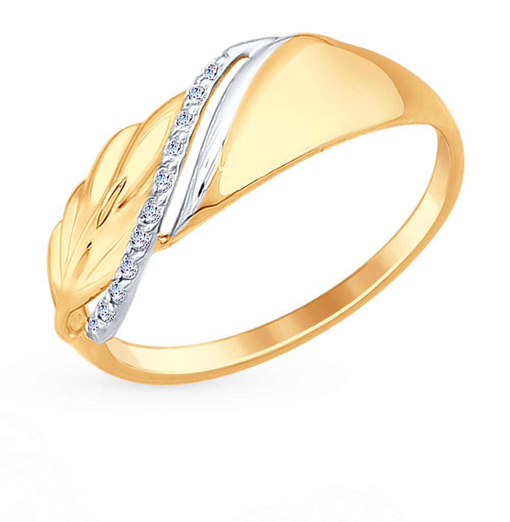золотое кольцо с фианитами SOKOLOV 017349*