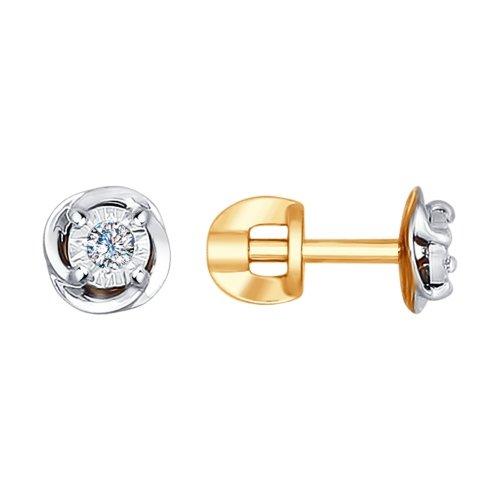 Фото «Золотые серьги с бриллиантами SOKOLOV 1021128»
