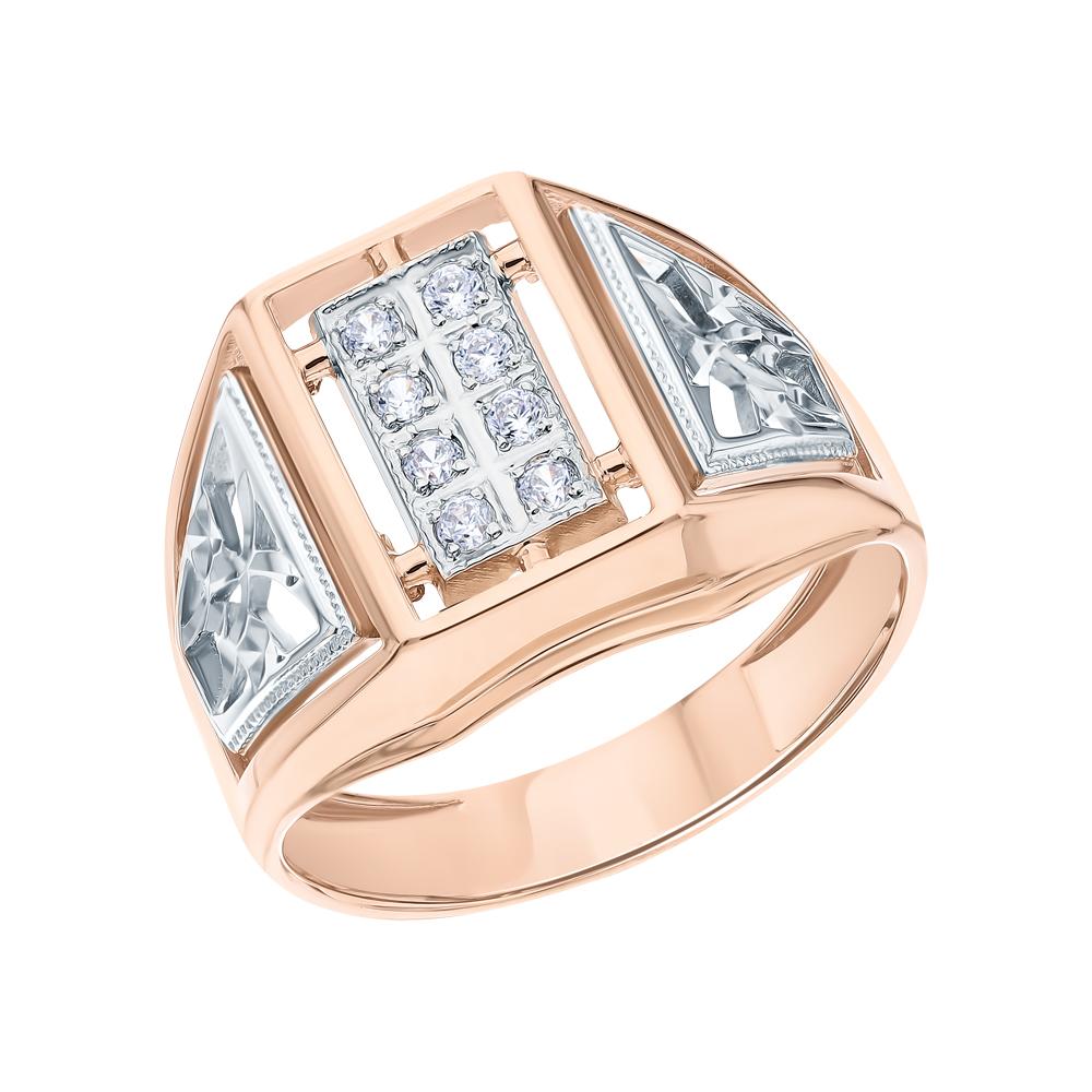 Фото «Золотое кольцо с кубическими циркониями»