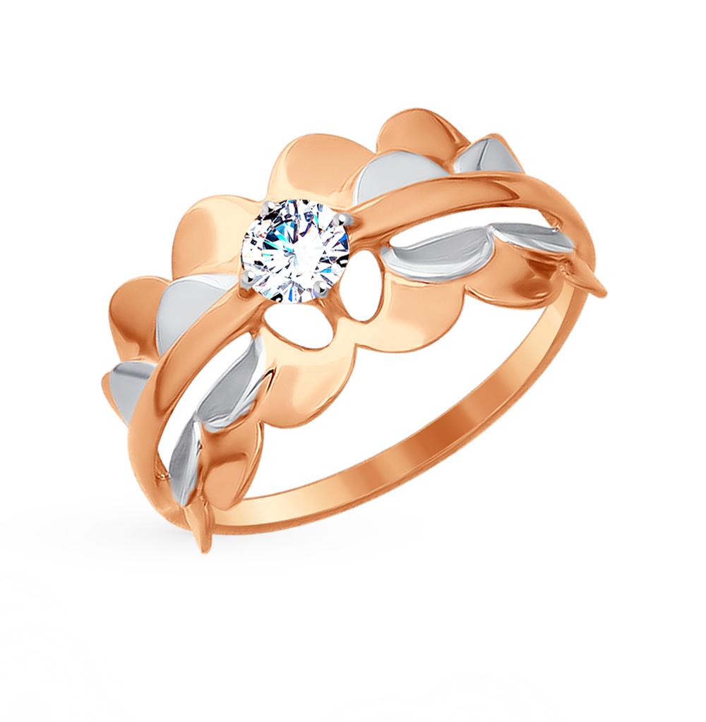 Фото «Золотое кольцо с фианитами SOKOLOV 017641*»