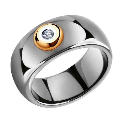 Фото «Золотое кольцо с бриллиантами SOKOLOV 6015071»