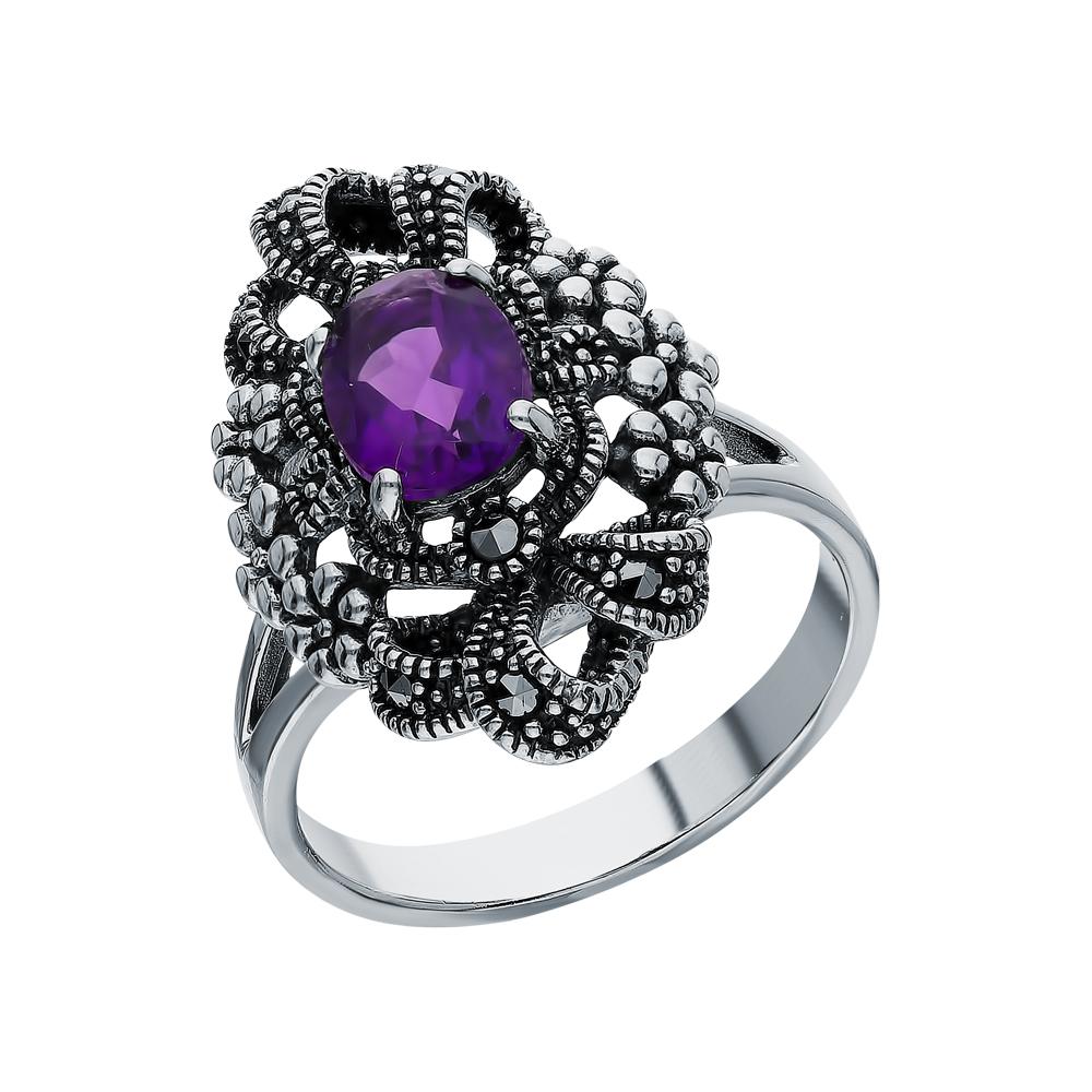 Фото «Серебряное кольцо с аметистом и марказитами swarovski»