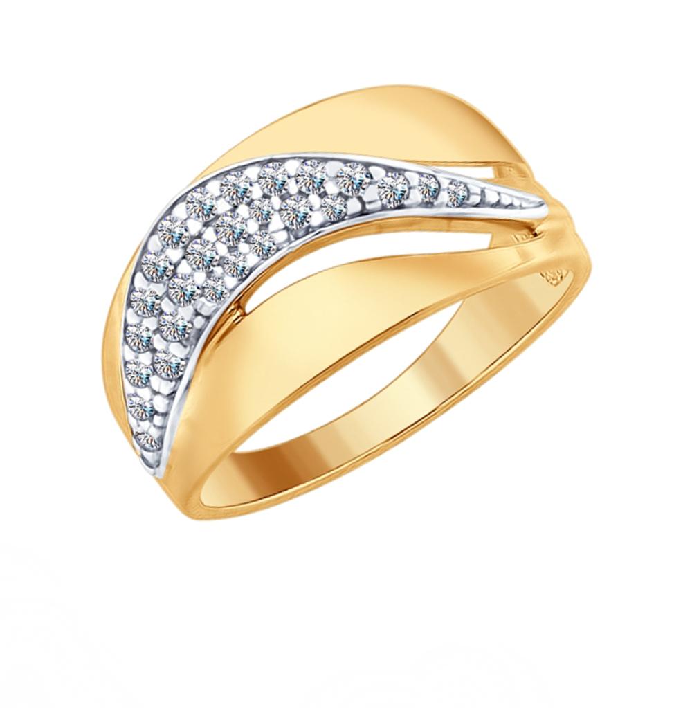 Серебряное кольцо с фианитами SOKOLOV 93010706 в Екатеринбурге
