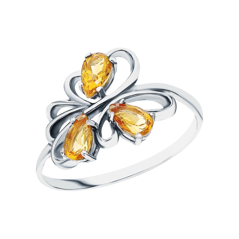 Серебряное кольцо с цитринами в Санкт-Петербурге