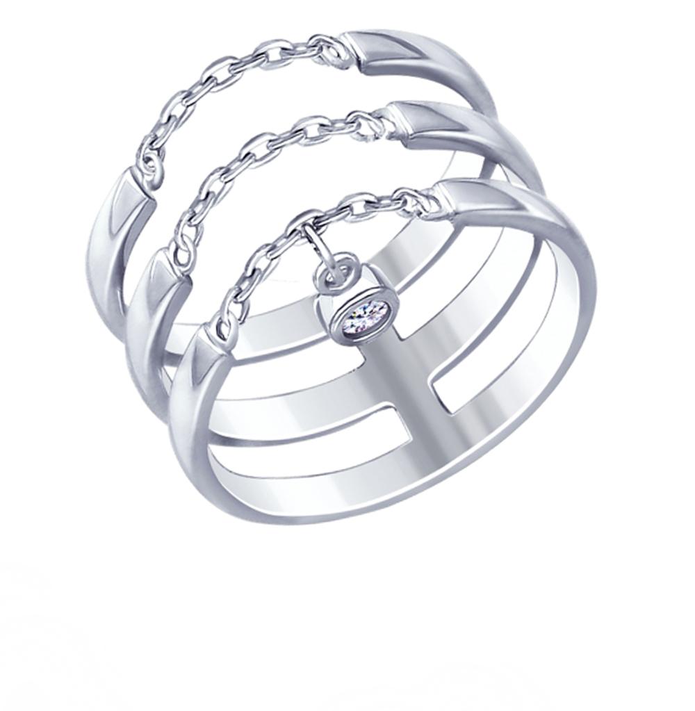 серебряное кольцо с фианитами SOKOLOV 94012661
