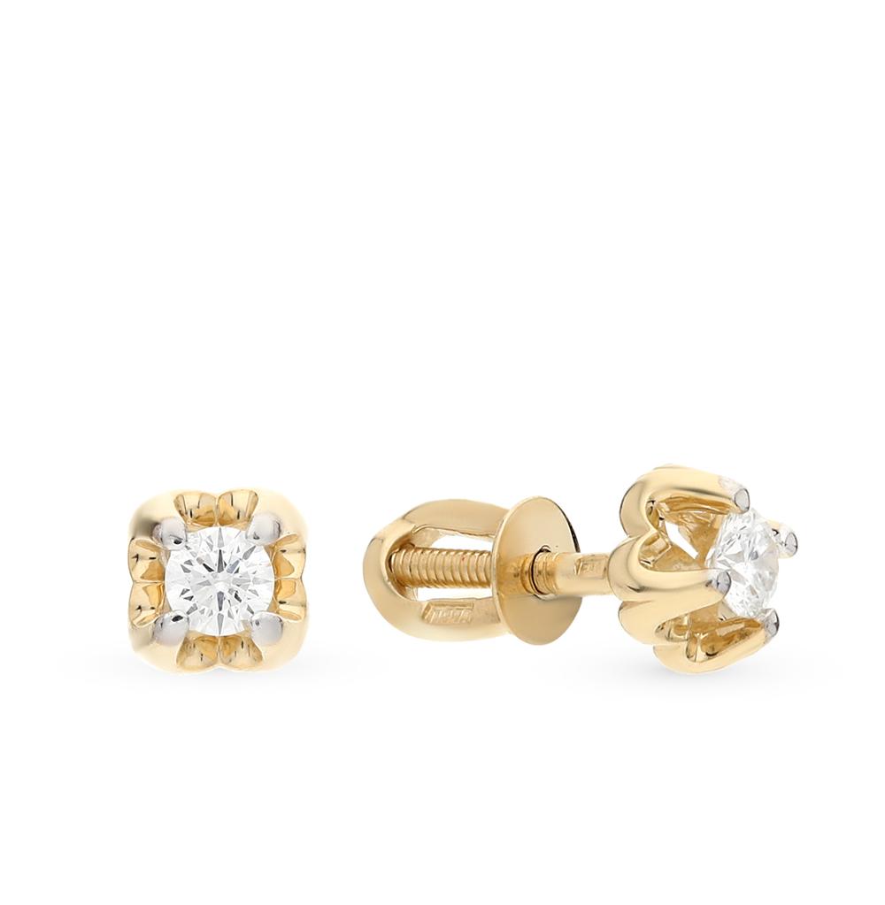 Золотые серьги «Бриллианты Якутии»