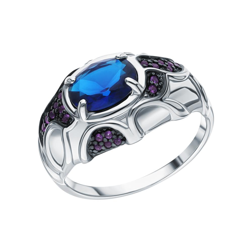 Фото «Серебряное кольцо с сапфирами и фианитами»