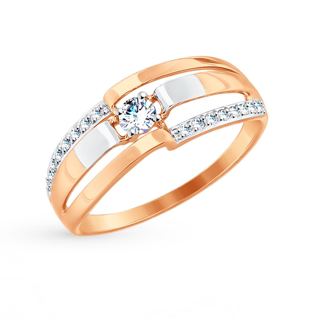 золотое кольцо с фианитами SOKOLOV 017647*