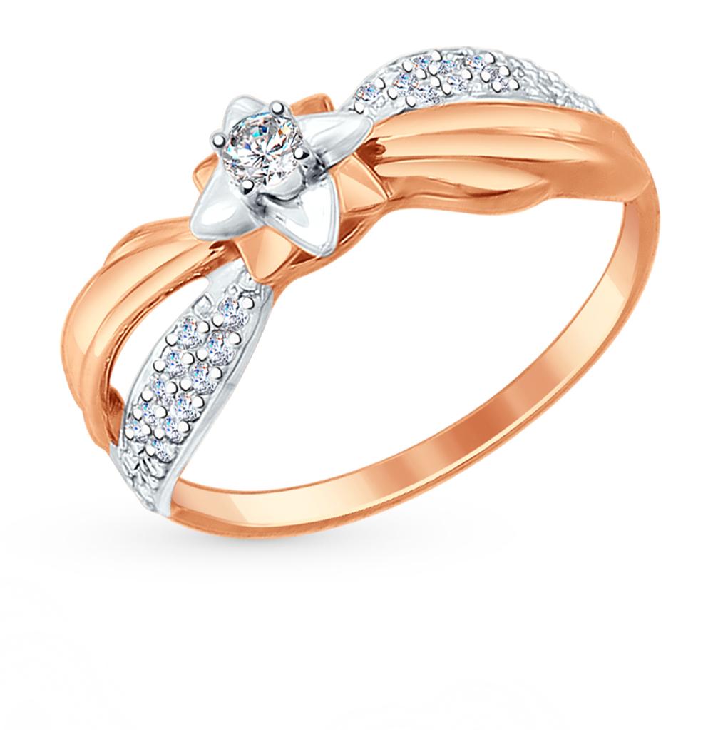 Фото «Золотое кольцо с фианитами SOKOLOV 017486*»