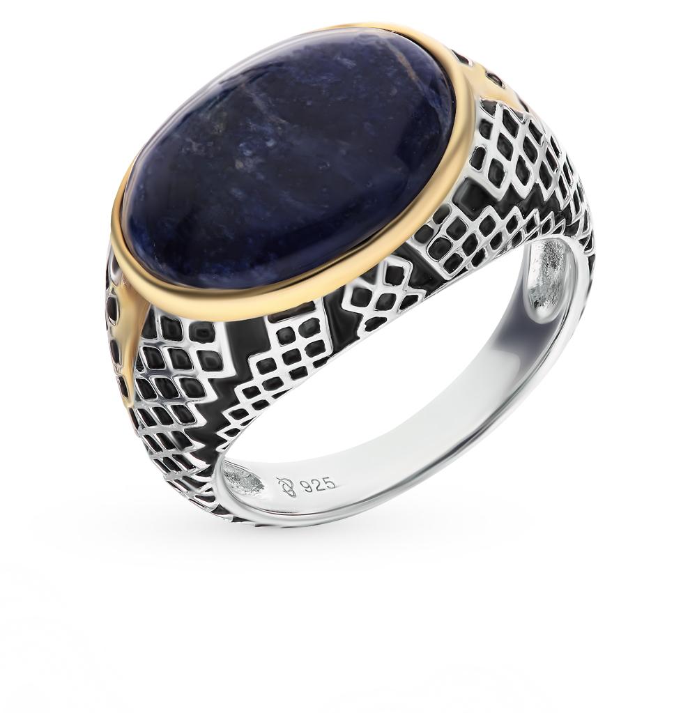 Серебряное кольцо с содалитом