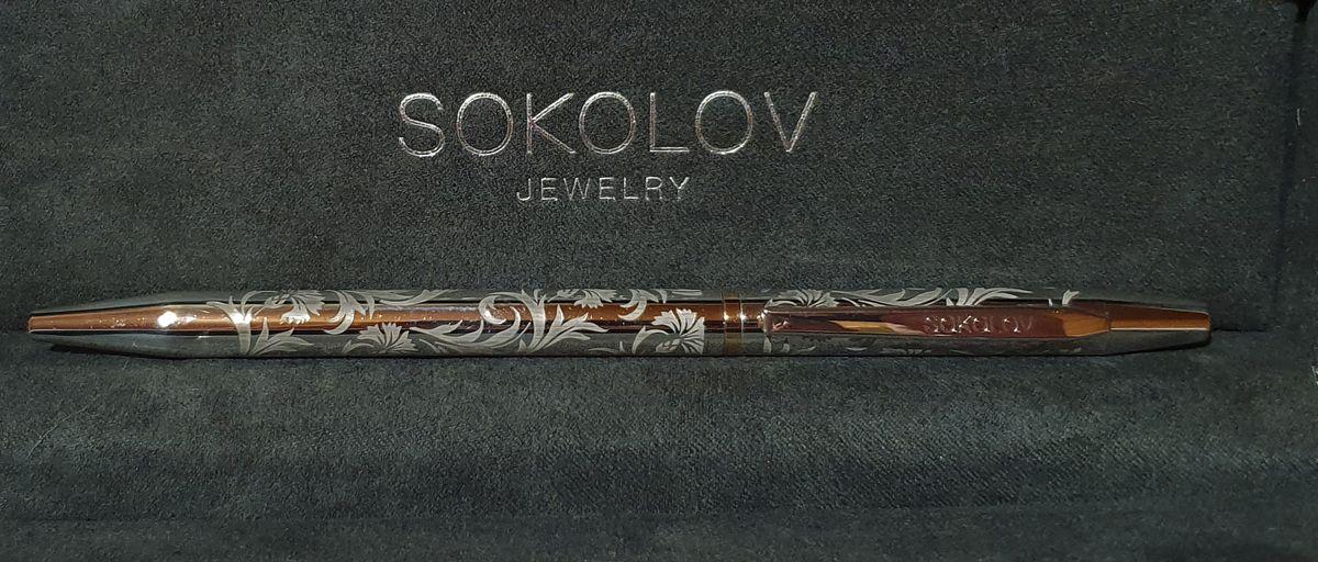 """Серебрянная ручка """"Соколов"""""""