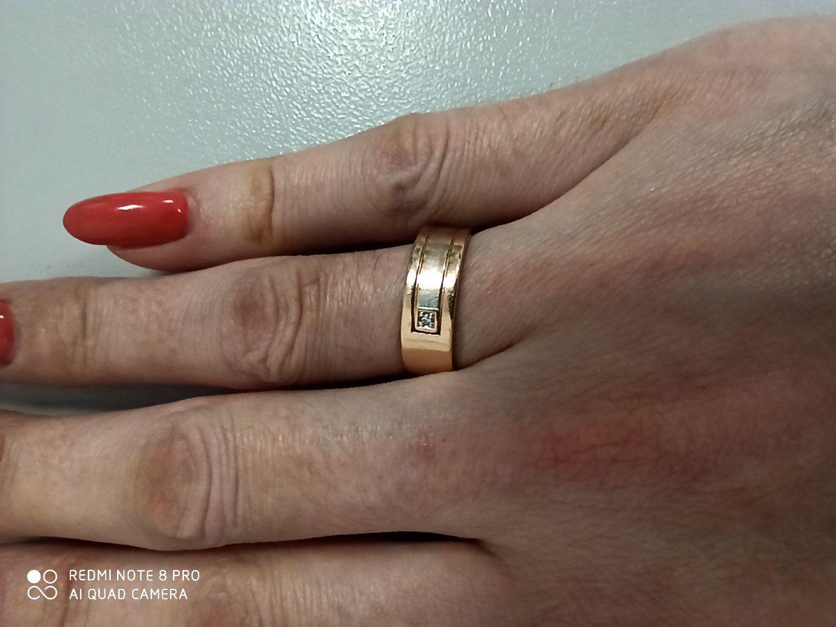Кольцо для жены