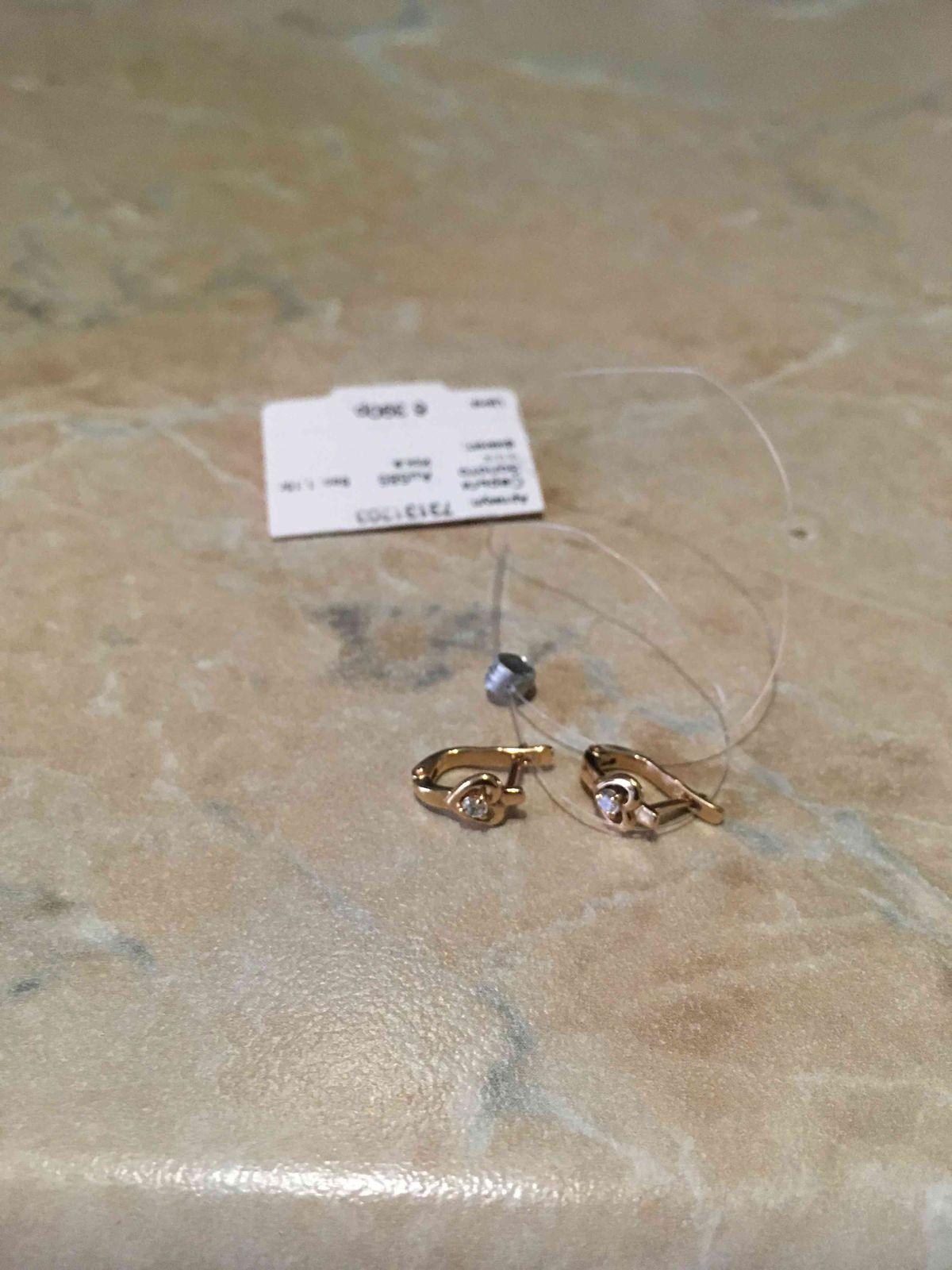 Класс, золото, хорошее качество. аккуратеые и красивые сережки.понравились!