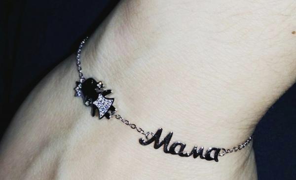 Очень крутой браслет, мама была в восторге