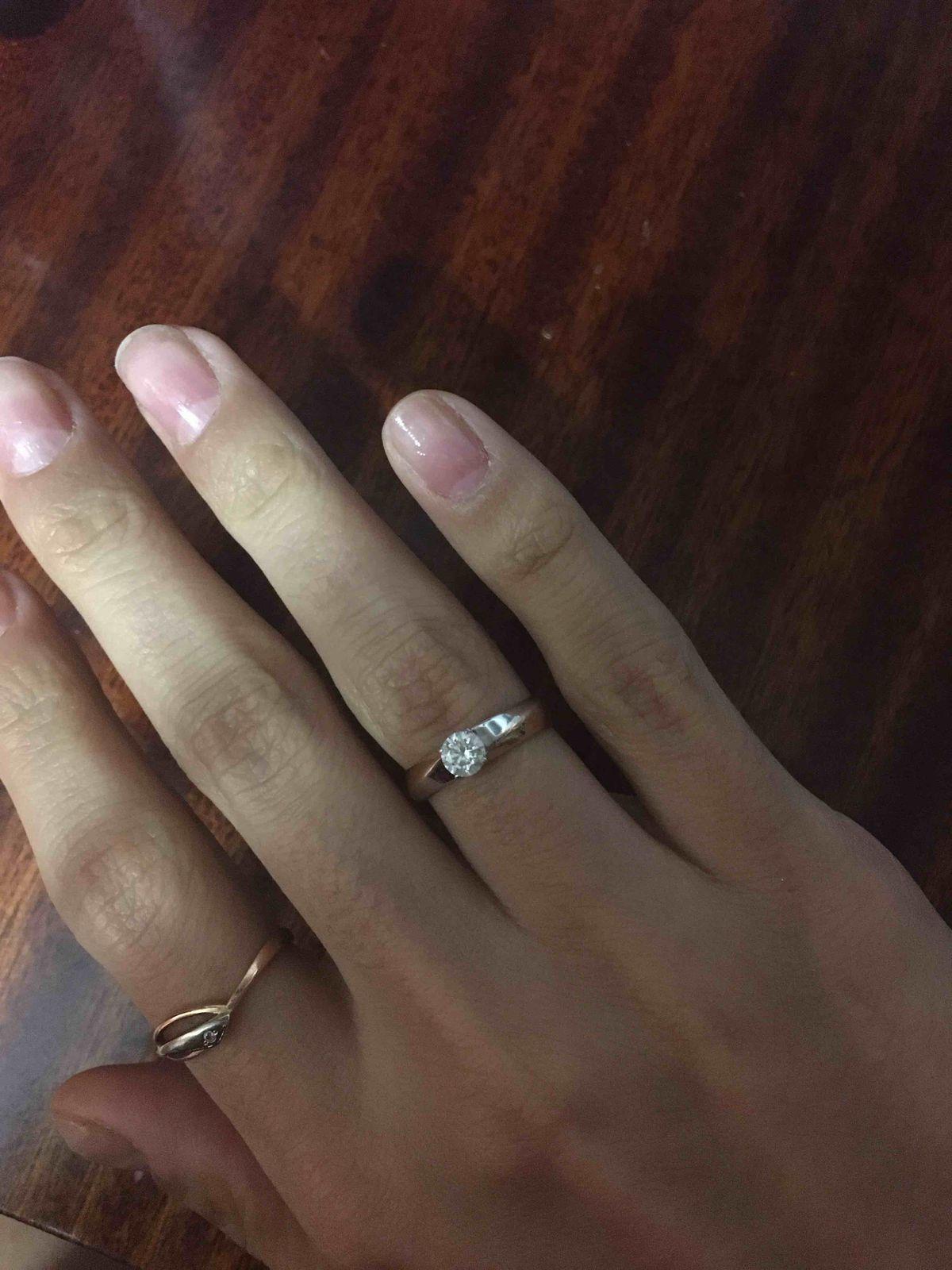 Подарок на помолвку