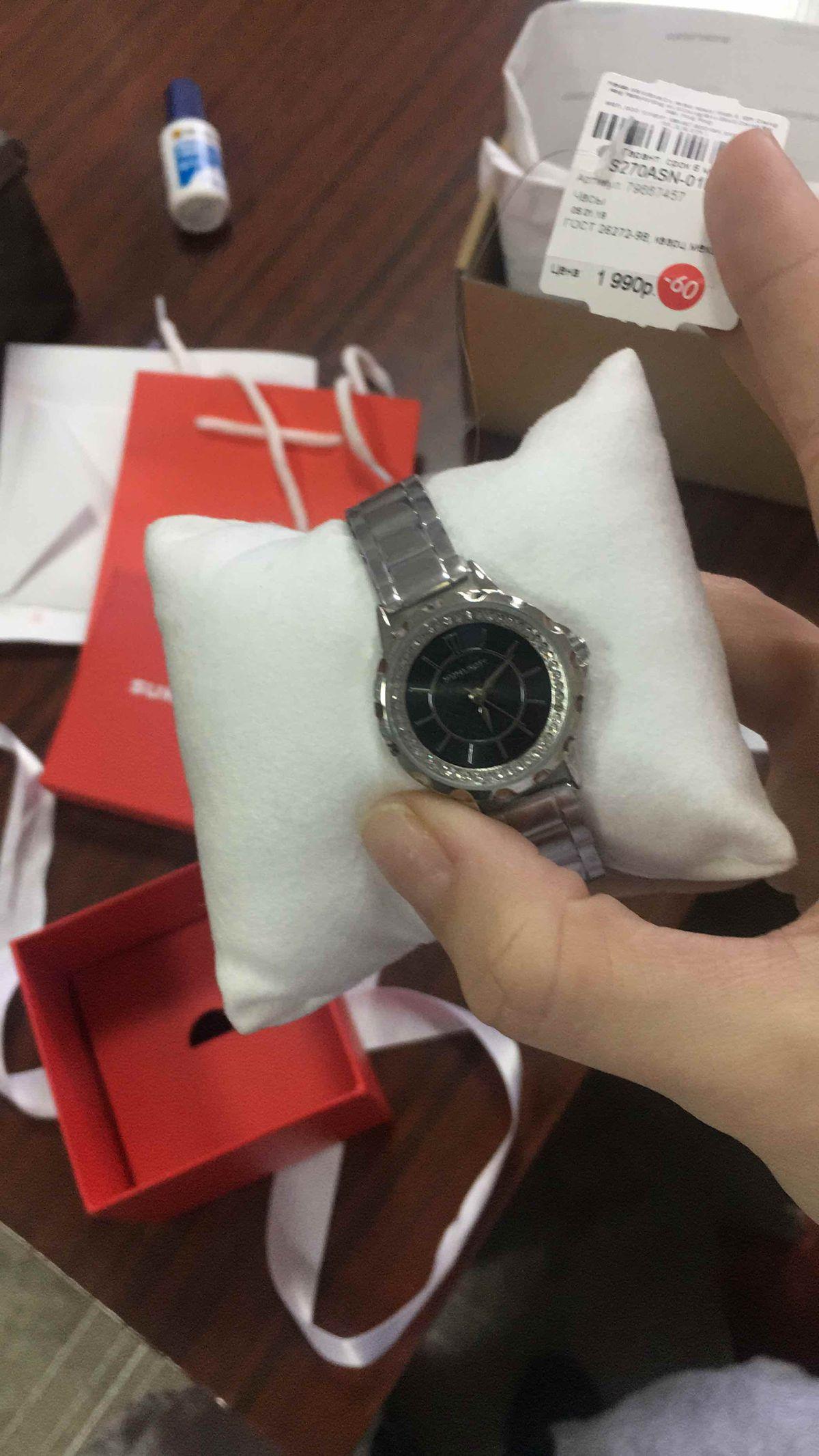 Часы очень понравились😍