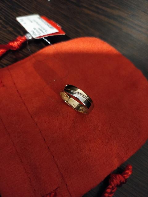Ослепительное обручальное кольцо!