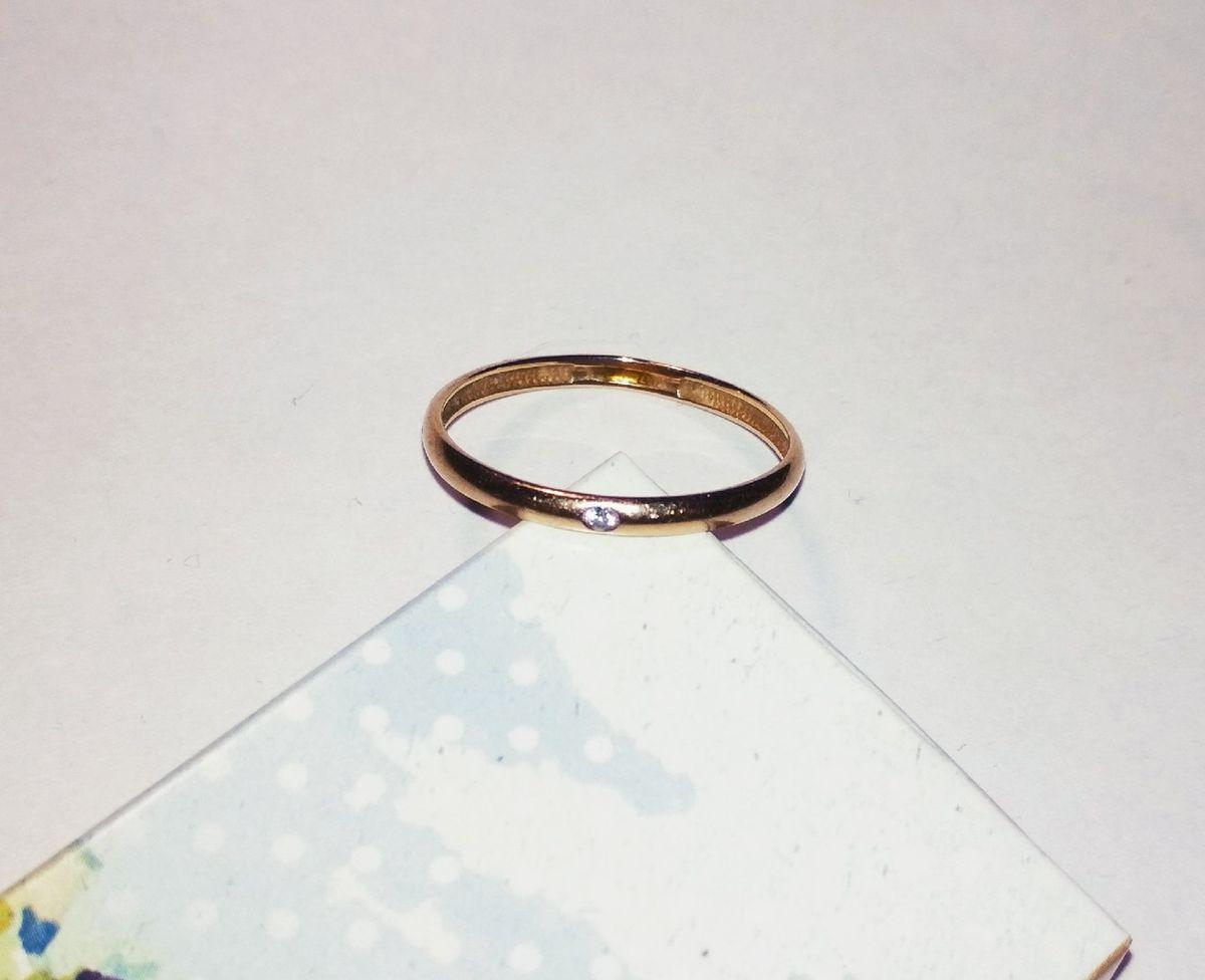 ♥Любимое кольцо♥