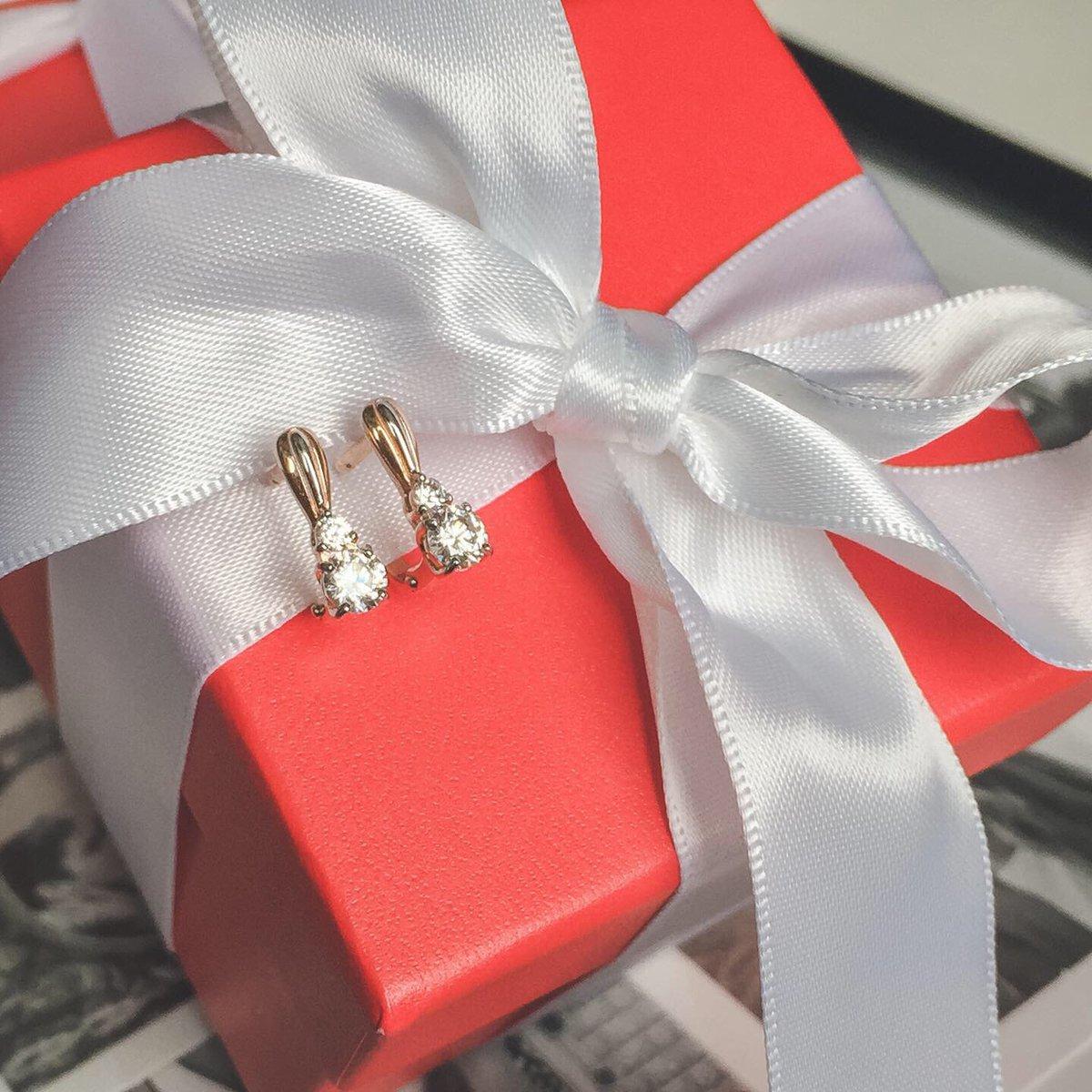 Подарок на 8 Марта!