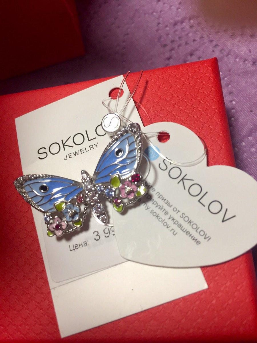 Моя прекрасная бабочка!