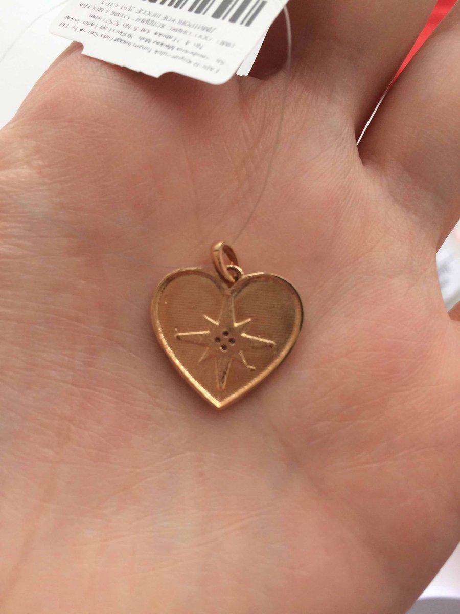 Золотое сердечко 💛