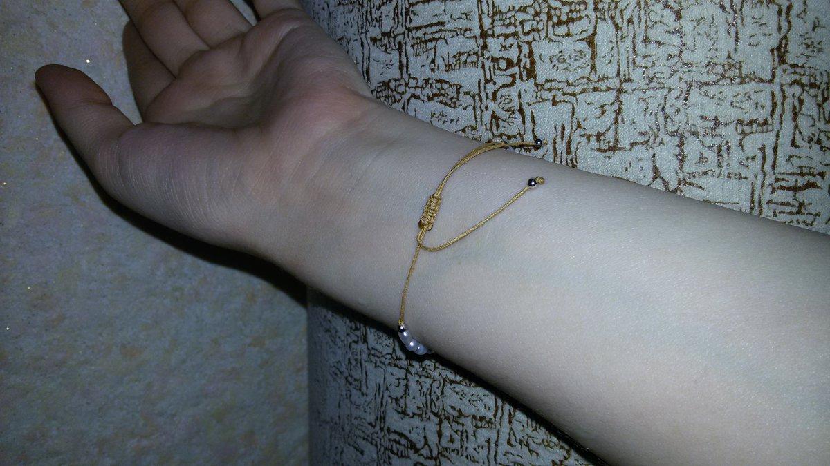 Миленький браслет