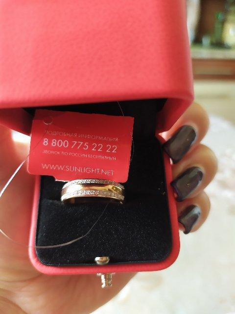 Шикарное кольцо