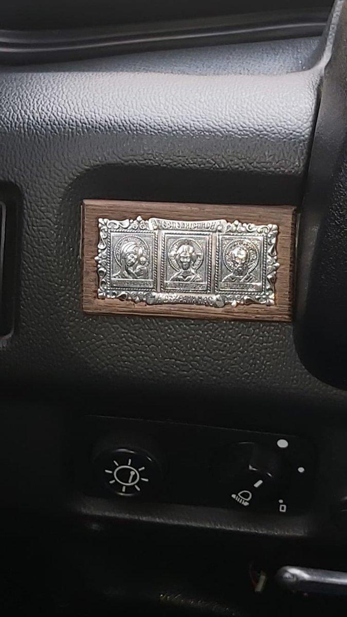 Икона автомобильная
