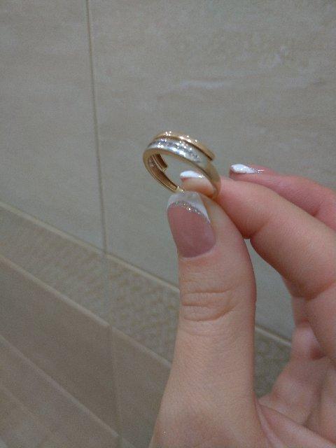Колечко-колечко-кольцо!